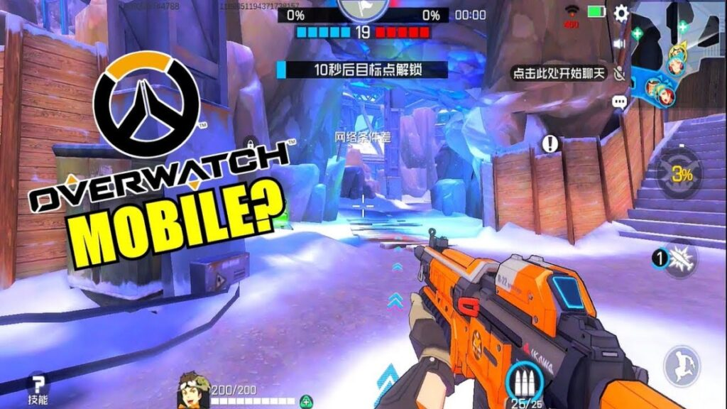 overwatch mobile 2