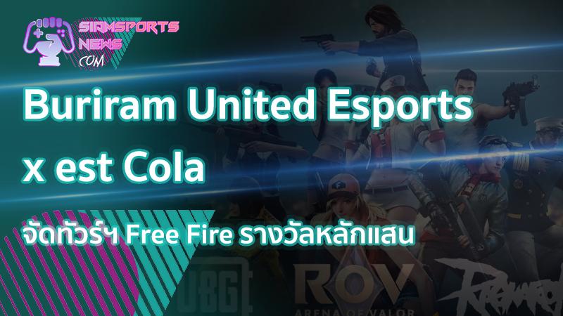 """ข่าวอีสปอร์ตล่าสุด Buriram United Esports x EST จัดทัวร์ฯ """"Free Fire"""" เงินรางวัลร่วมแสน"""